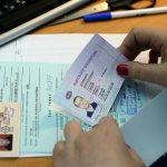 Замена водительского удостоверенияпри смене персональных данных (фамилии)