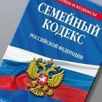 Можно ли усыновить взрослого человека в россии