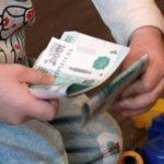 Алименты на четверых детей: размер, условия, варианты уплаты