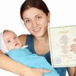 «Усыновление» собственного ребенка, или как оформить малыша, если родители не расписаны