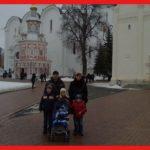Льготы и выплаты многодетным семьям — кому положены в Москве в 2020 году и как их оформить