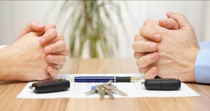 Когда необходимо нотариально заверенное согласие супруга на покупку квартиры?