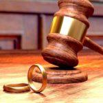 Как подать заявление на развод? Тонкости развода