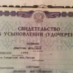 Усыновление ребенка в Казахстане: условия, порядок и необходимые процедуры Версия для печати
