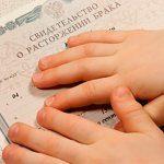 Как восстановить свидетельство о расторжении брака при утере в спб