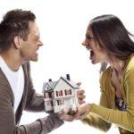 Как поделить имущество при разводе, если есть дети?