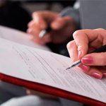 Статья 39. Освобождение и отстранение опекунов и попечителей от исполнения ими своих обязанностей